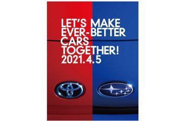 Toyota ve Subaru, 5 Nisan'da yeni bir model tanıtacak