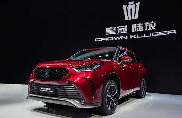 Toyota, Çin'e özel Highlander'ını tanıttı