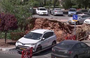 İsrail'de gerçekleşen bu olay, dudaklarınızı uçuklatacak