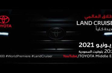 Land Crusier teaser