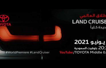 Yeni Toyota Land Cruiser'dan bir teaser daha geldi!